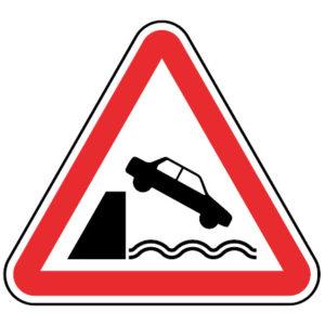 A8-Saida-num-cais-ou-precipício-sinalizacao-vertical-perigo