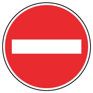 C1-Sentido-proibido-sinalizacao-vertical-regulamentacao-proibicao