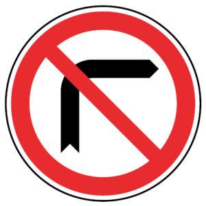 C11a-Proibicao-de-virar-a-direita-sinalizacao-vertical-regulamentacao-proibicao