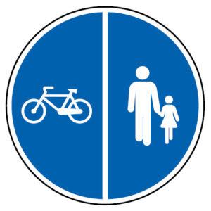 D7f-Pista-obrigatoria-para-peoes-e-velocipedes-sinalizacao-vertical-regulamentacao-obrigacao