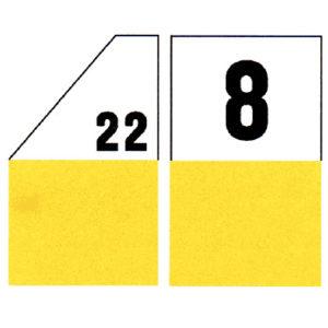 O1d-Demarcacao-hectometrica-da-via-sinalizacao-vertical-indicacao-complementares